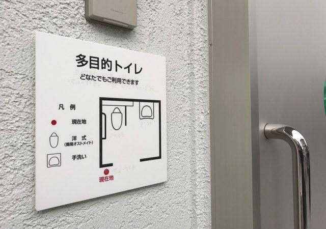 ピクトサイン・室名札